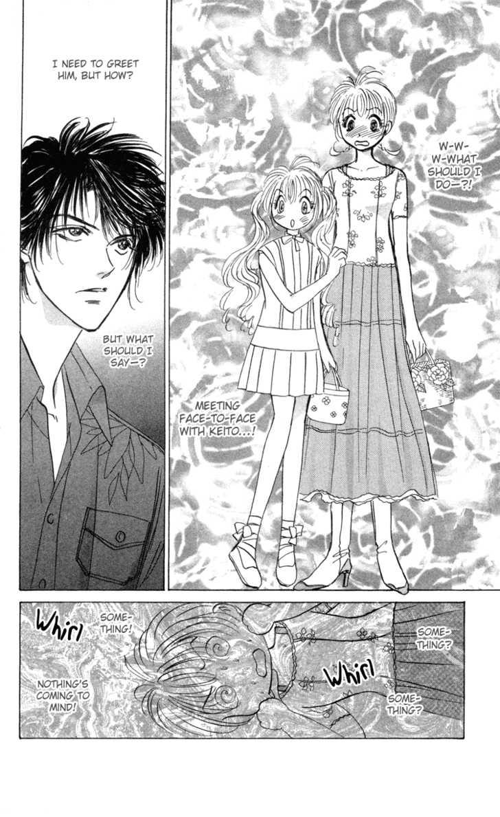 Demon Sacred 8 Page 3