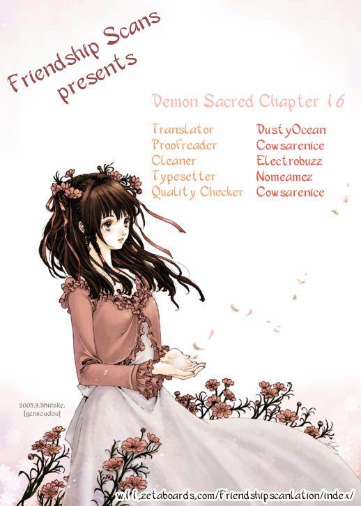 Demon Sacred 16 Page 1