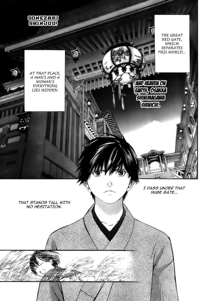 Sonezaki Shinjuu 1 Page 2
