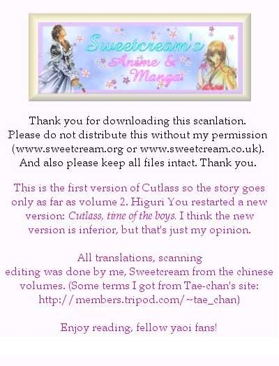 Cutlass 1 Page 1