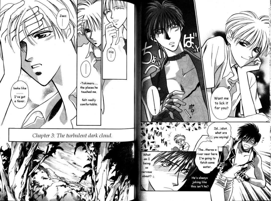Cutlass 3 Page 2