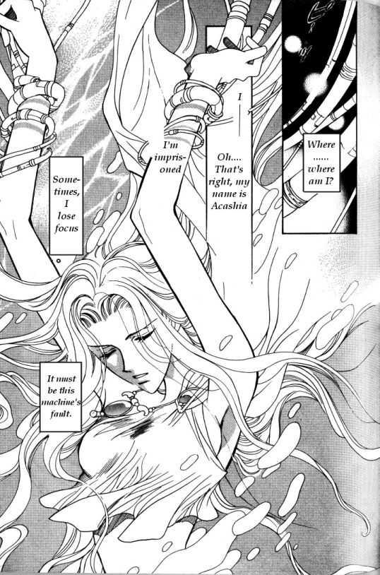 Cutlass 5 Page 1
