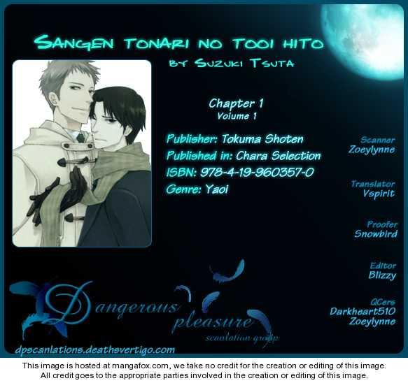 Sangen Tonari no Tooi Hito 1 Page 2