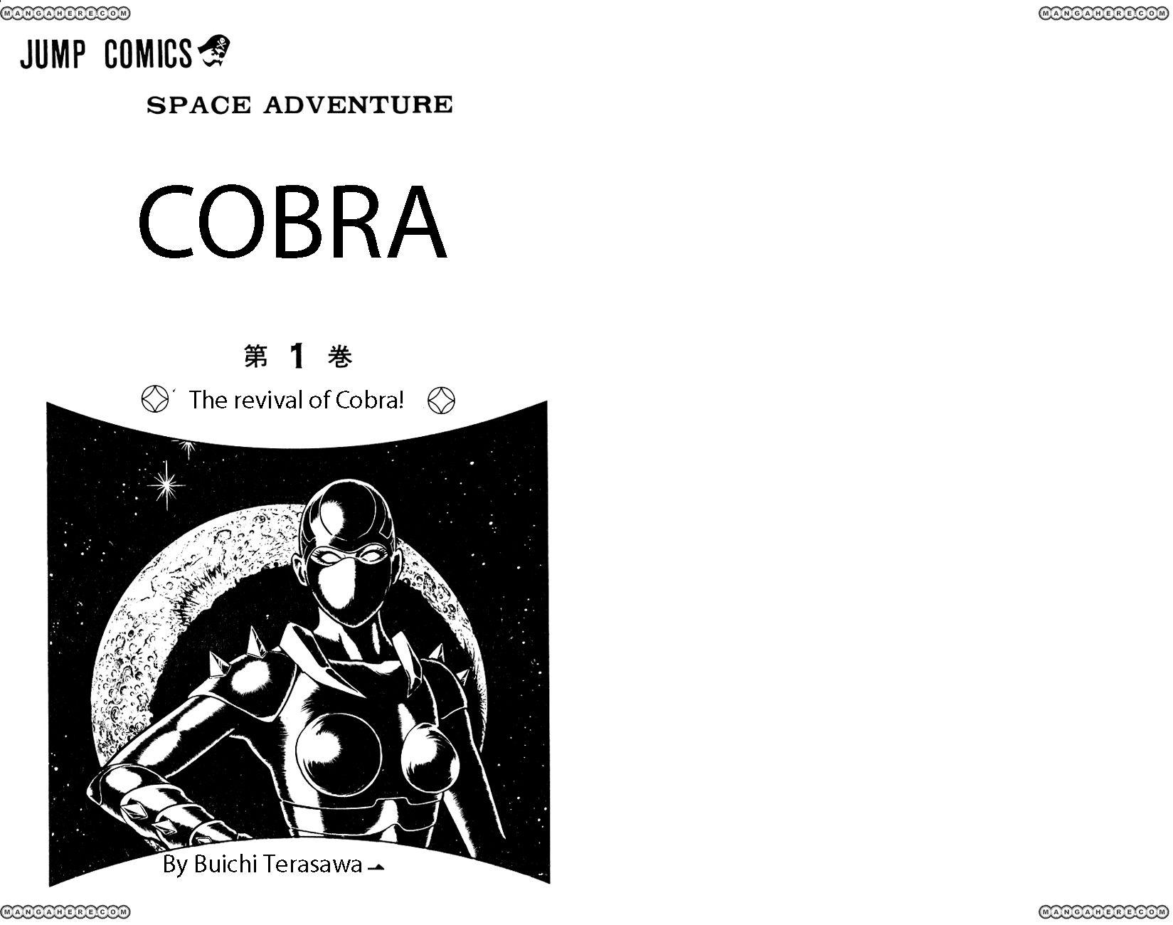 Space Adventure Cobra 1 Page 4