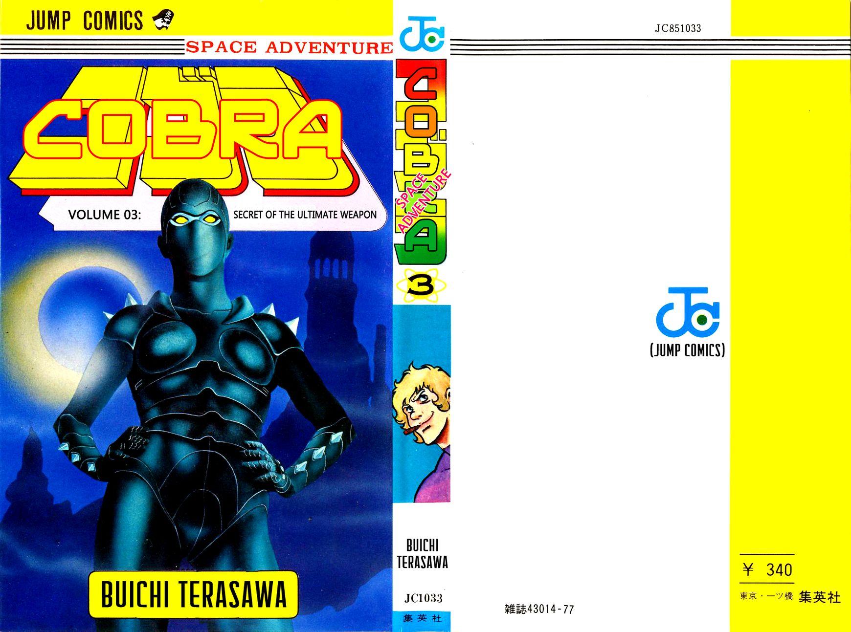 Space Adventure Cobra 3 Page 1