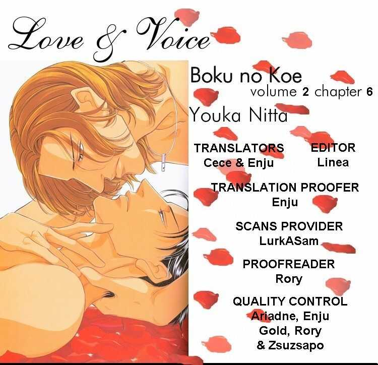 Boku no Koe 11 Page 2