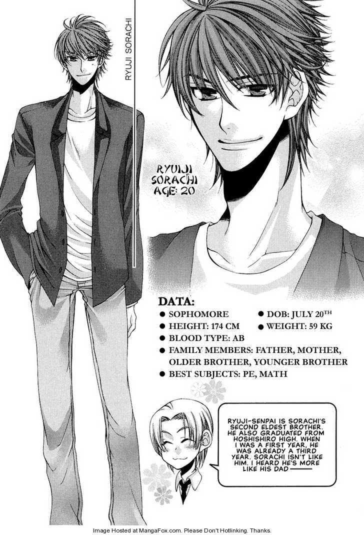 Megane Goshi no Sora wa... 4 Page 2