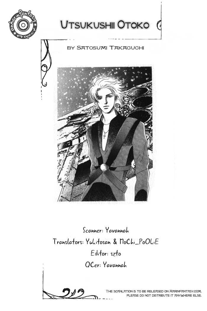 Utsukushii Otoko 1.2 Page 2