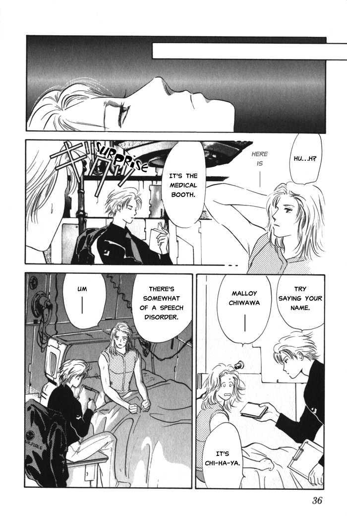 Utsukushii Otoko 1.2 Page 3