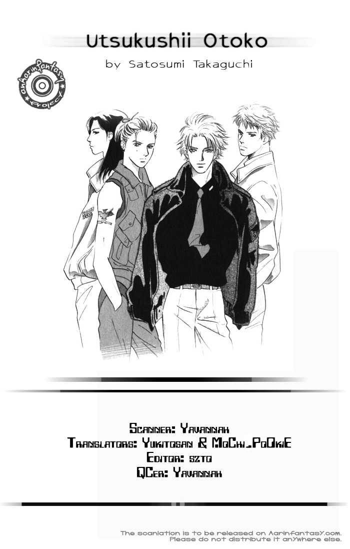 Utsukushii Otoko 2.2 Page 2