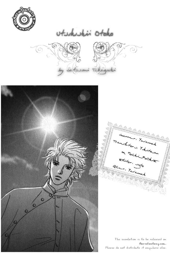 Utsukushii Otoko 3 Page 1
