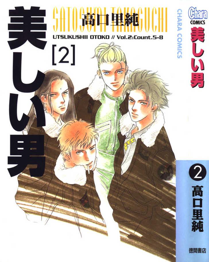 Utsukushii Otoko 5 Page 2