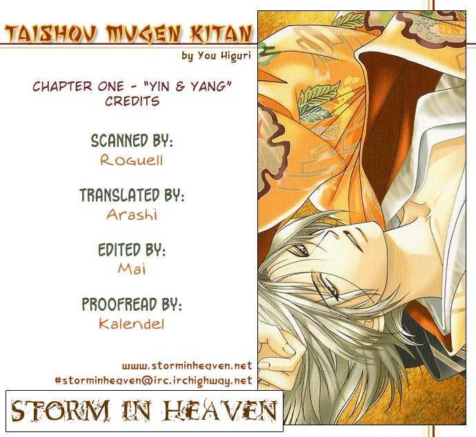 Taishou Mugen Kitan 1 Page 1