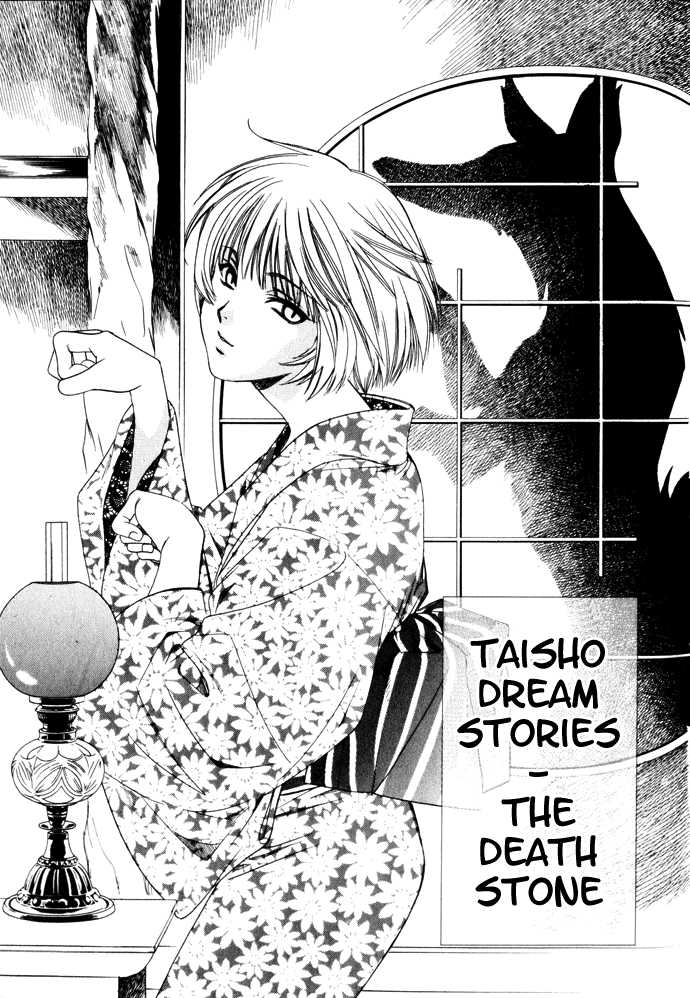 Taishou Mugen Kitan 2 Page 2