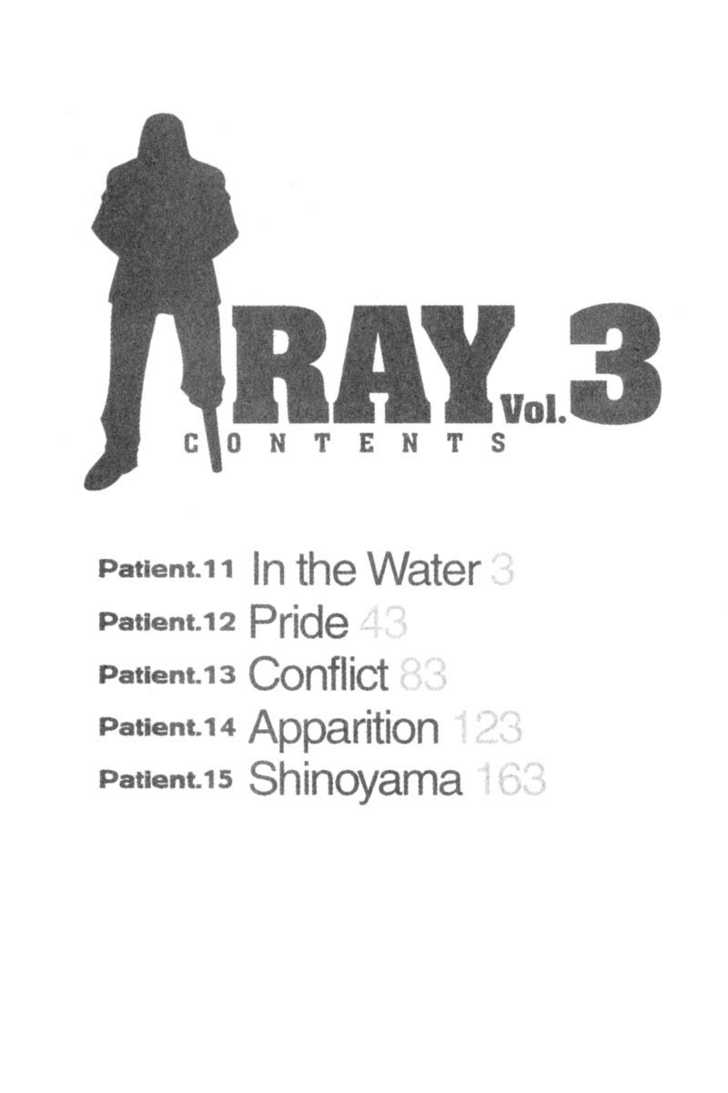Ray 11 Page 2