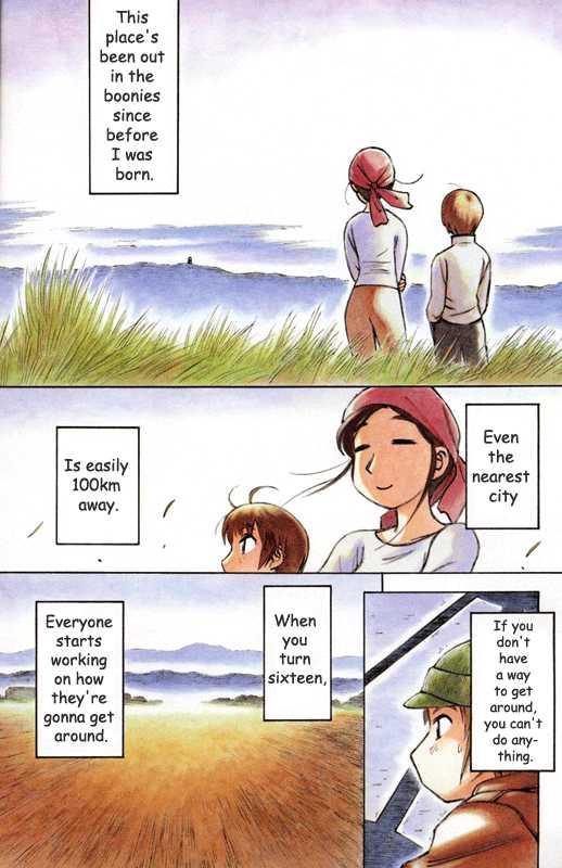 Kabu no Isaki 1 Page 2