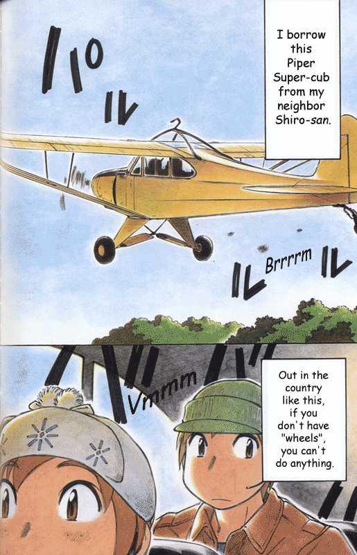 Kabu no Isaki 2 Page 2