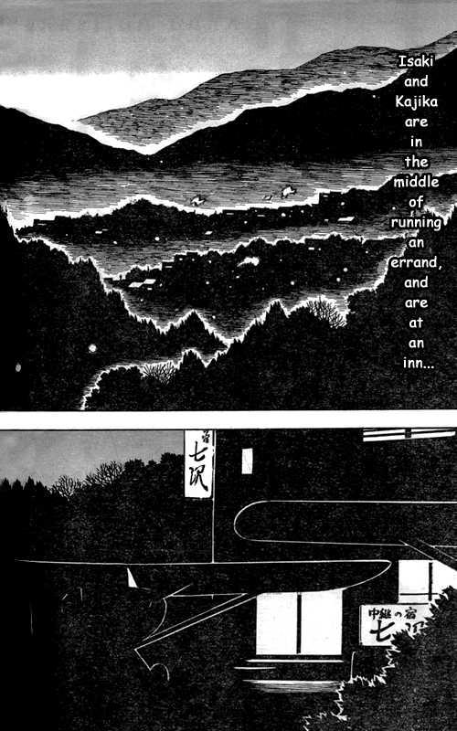 Kabu no Isaki 4 Page 2