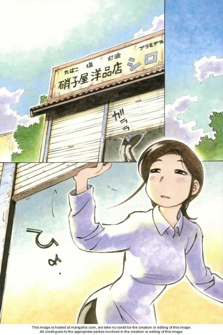 Kabu no Isaki 8 Page 2