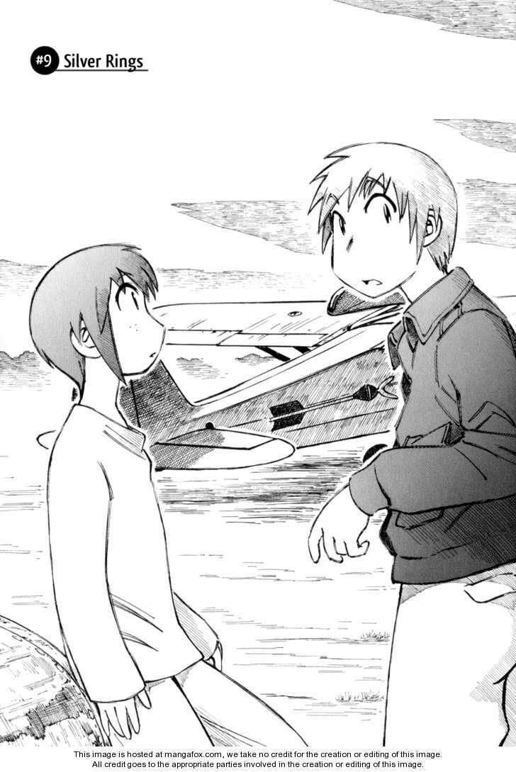 Kabu no Isaki 9 Page 1