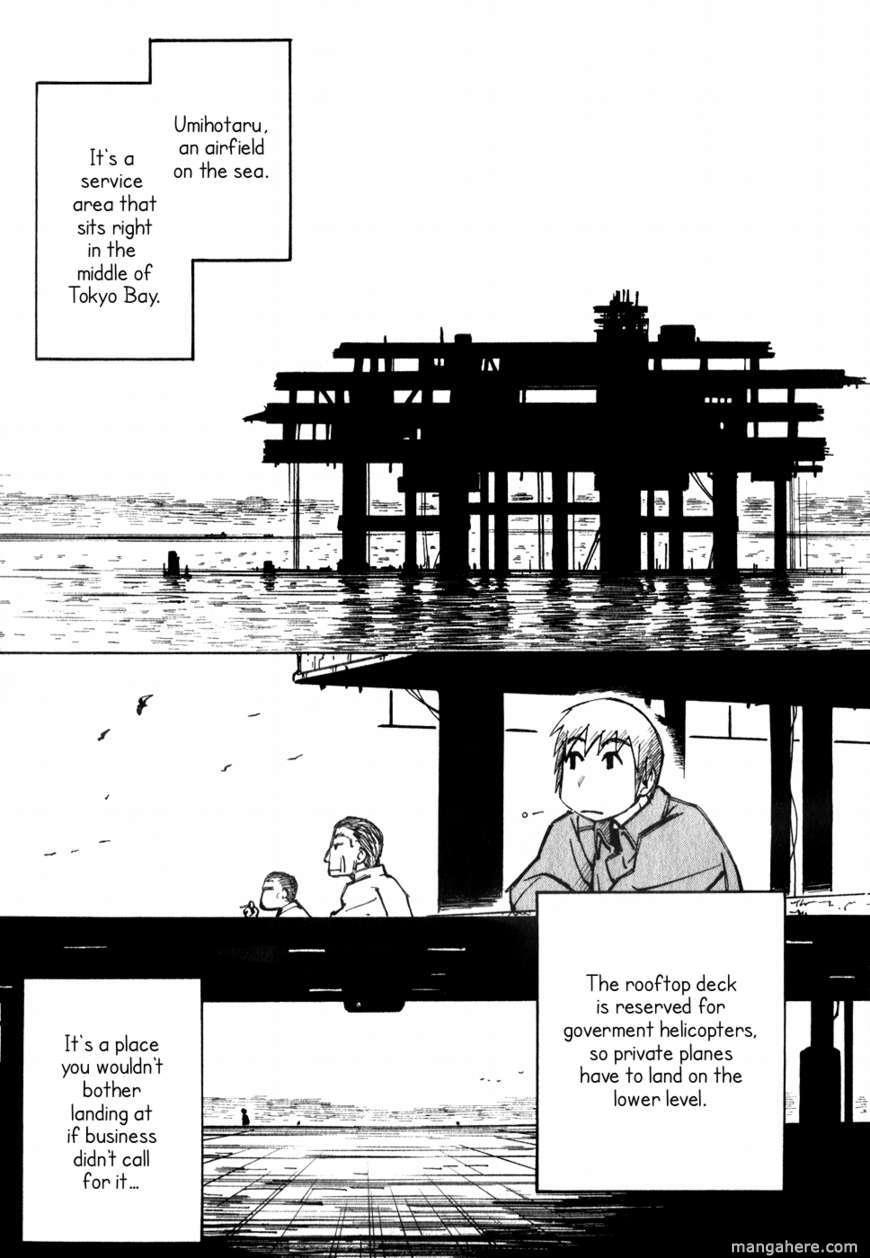 Kabu no Isaki 12 Page 3