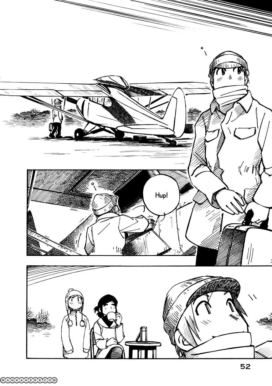Kabu no Isaki 16 Page 2