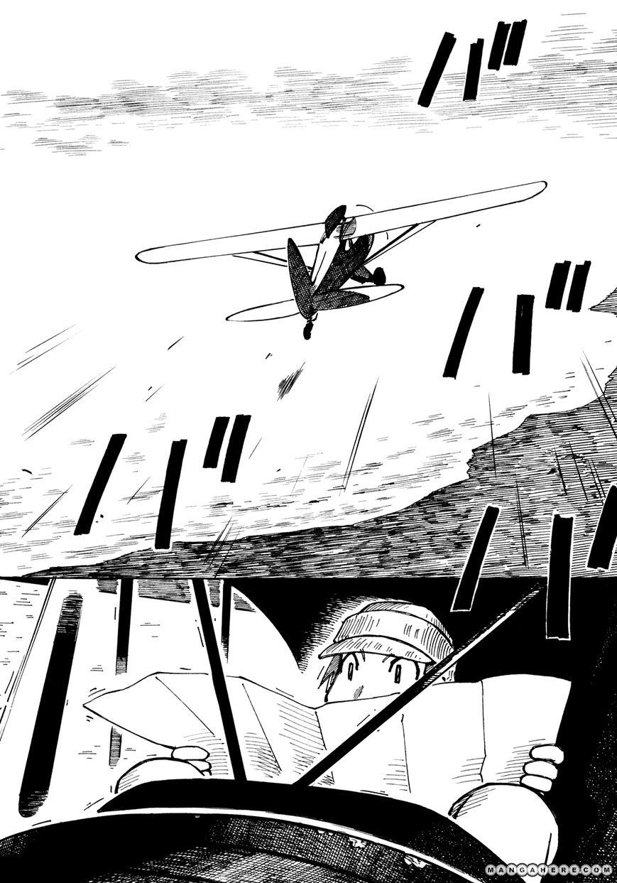 Kabu no Isaki 18 Page 2