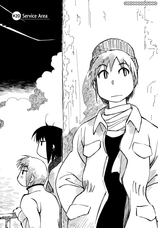 Kabu no Isaki 20 Page 1