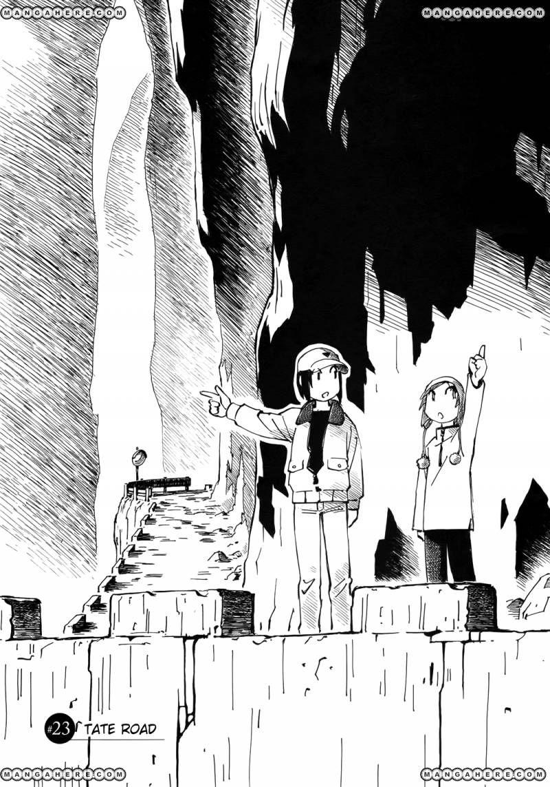 Kabu no Isaki 23 Page 1