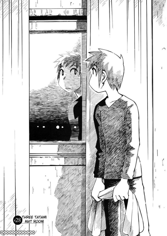 Kabu no Isaki 28 Page 1