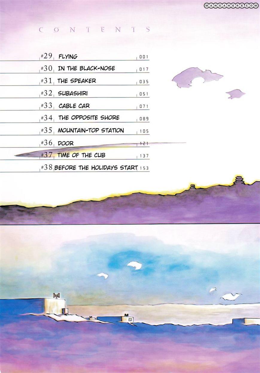 Kabu no Isaki 29 Page 2