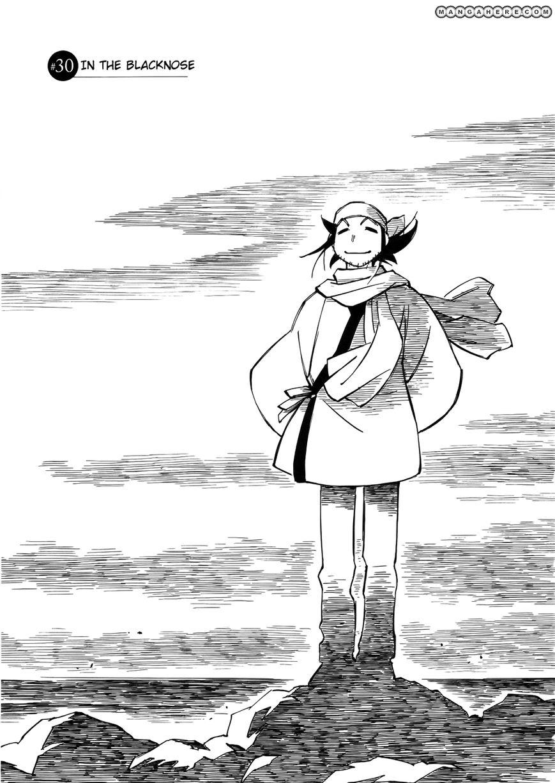 Kabu no Isaki 30 Page 1