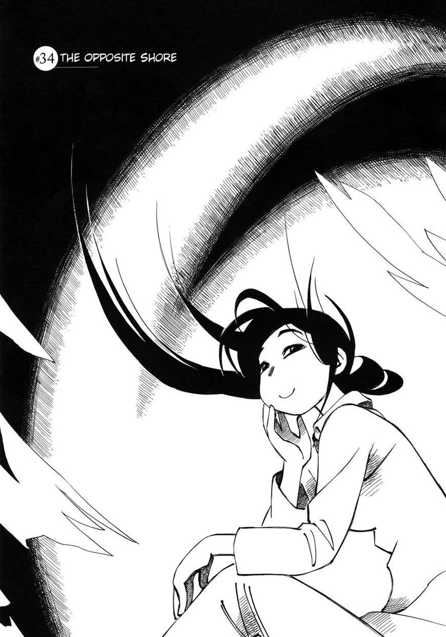 Kabu no Isaki 34 Page 1
