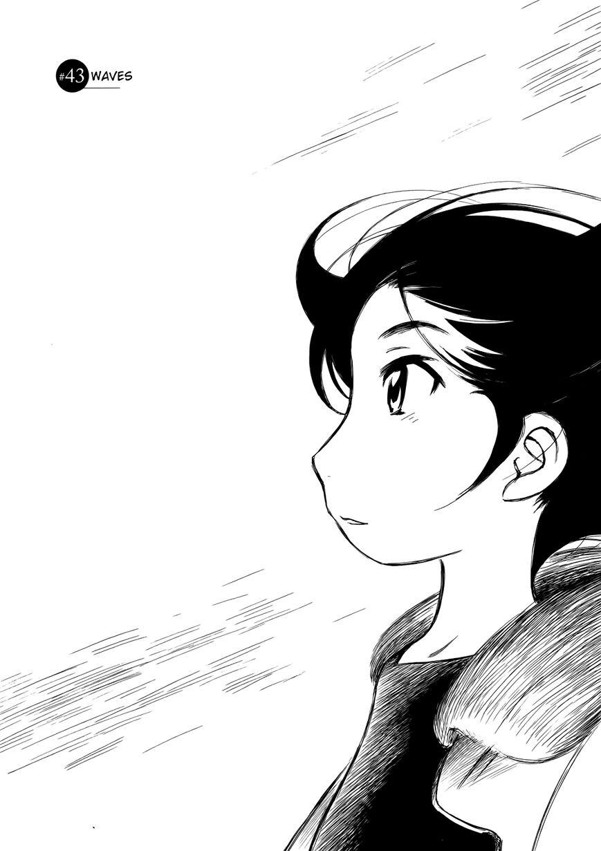 Kabu no Isaki 43 Page 1