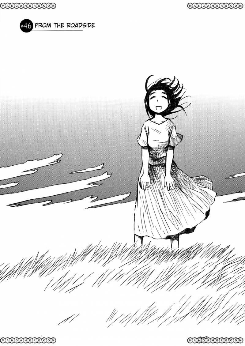 Kabu no Isaki 46 Page 1