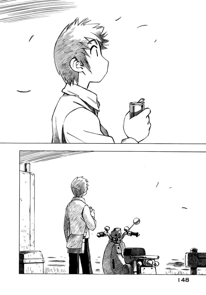 Kabu no Isaki 48 Page 2
