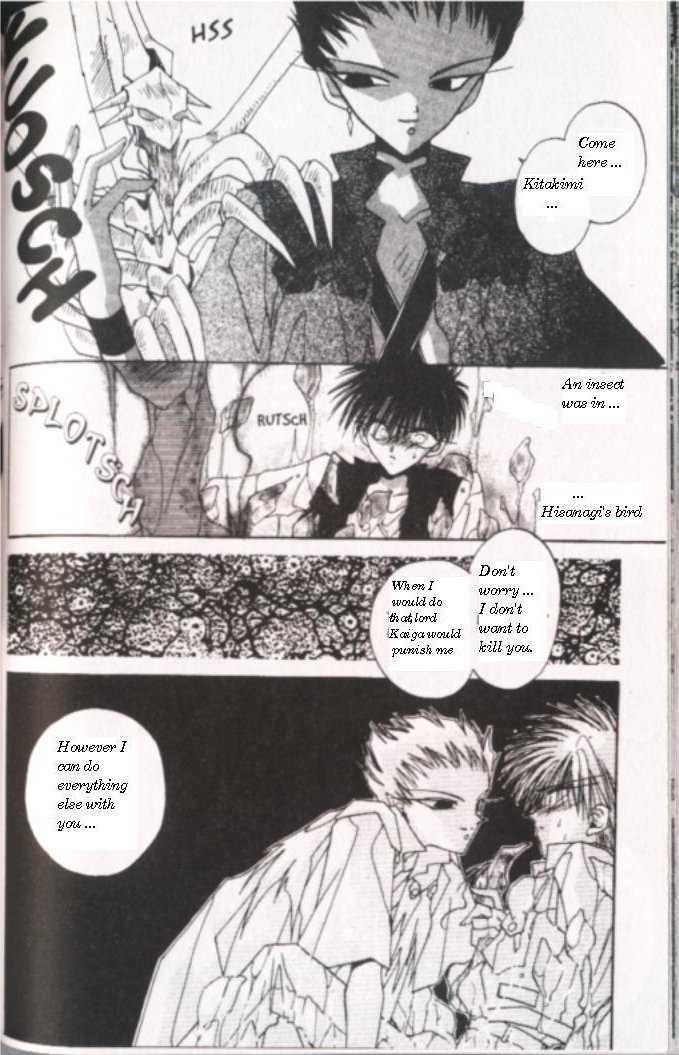 Lumen Lunae 7 Page 1