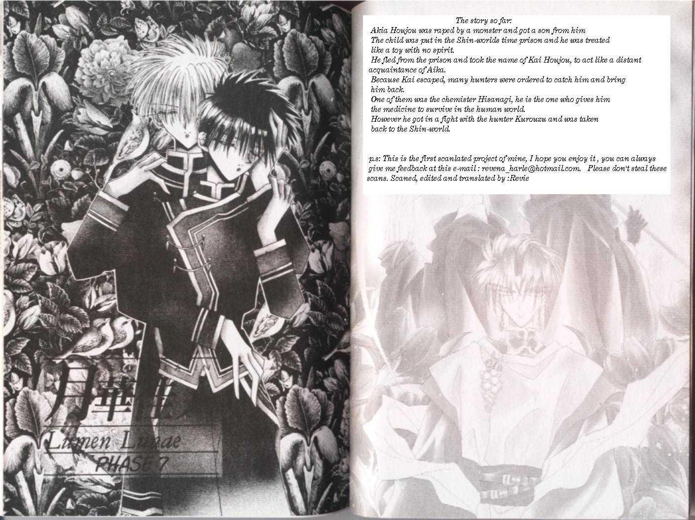 Lumen Lunae 7 Page 2