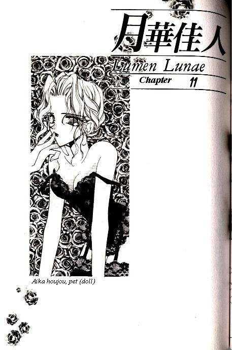 Lumen Lunae 11 Page 1