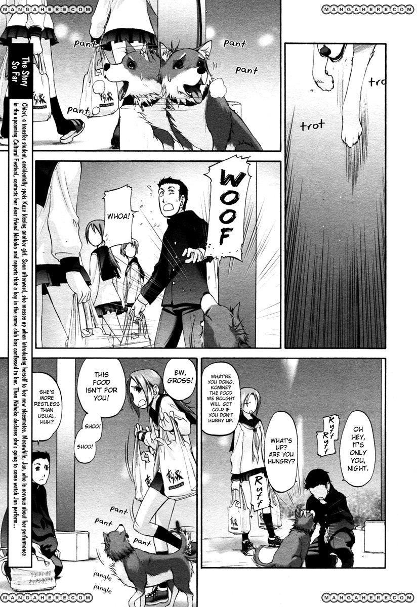 Konohana Link 6 Page 2