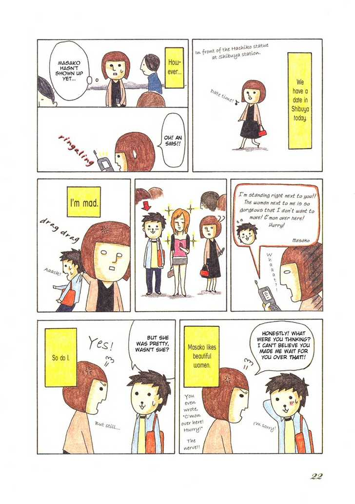 Honey & Honey 3 Page 2