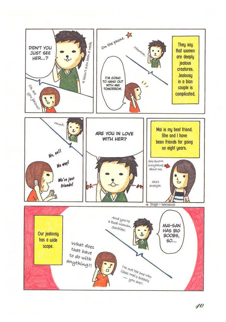 Honey & Honey 6 Page 2