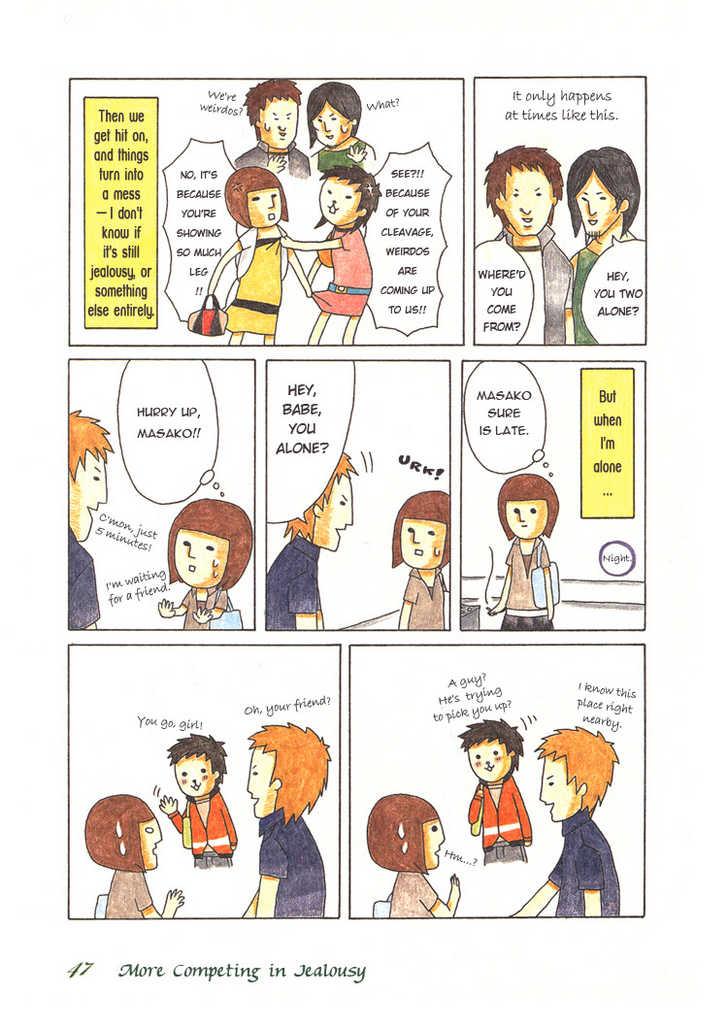 Honey & Honey 7 Page 3