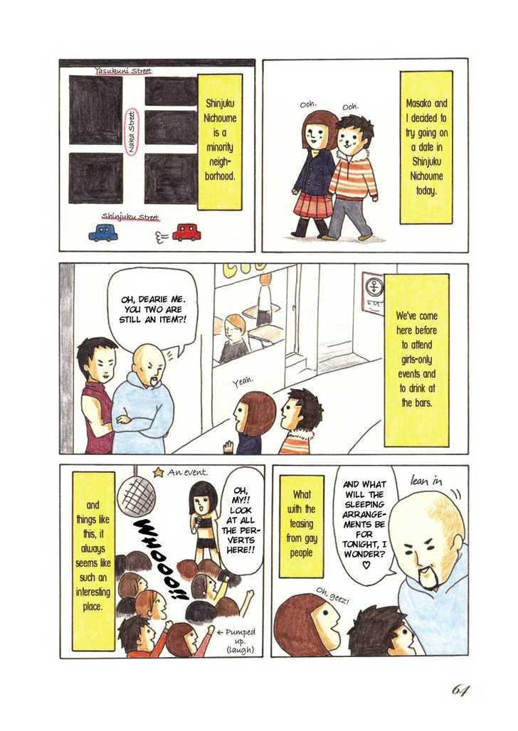 Honey & Honey 10 Page 2