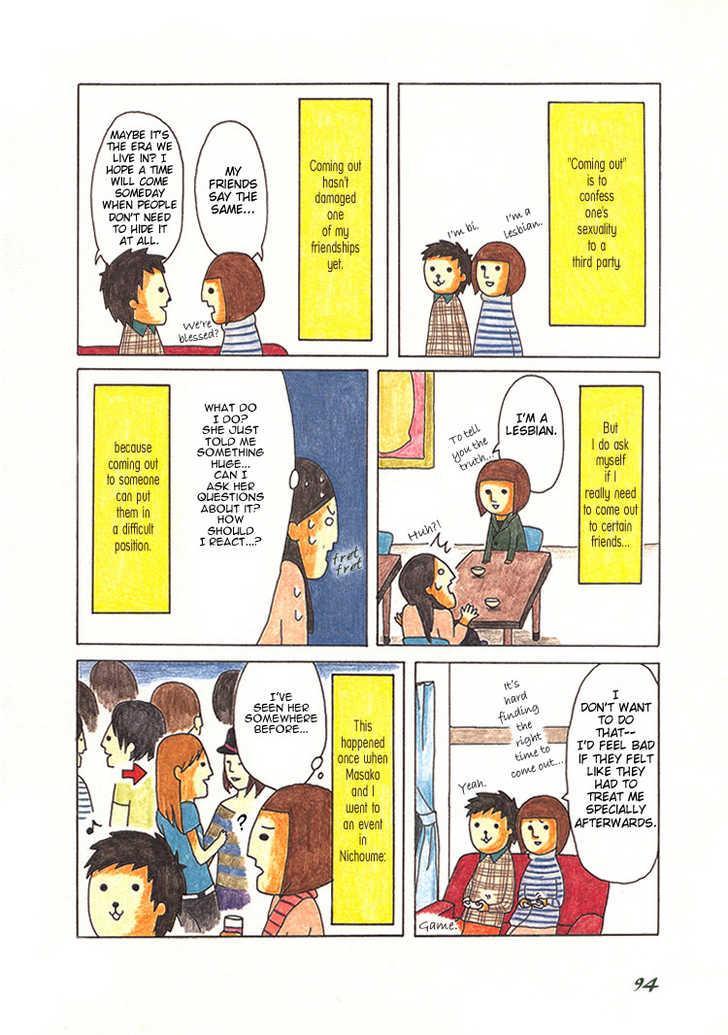 Honey & Honey 15 Page 2