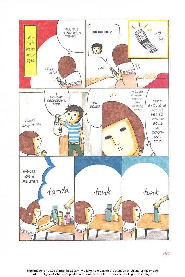 Honey & Honey 19 Page 2