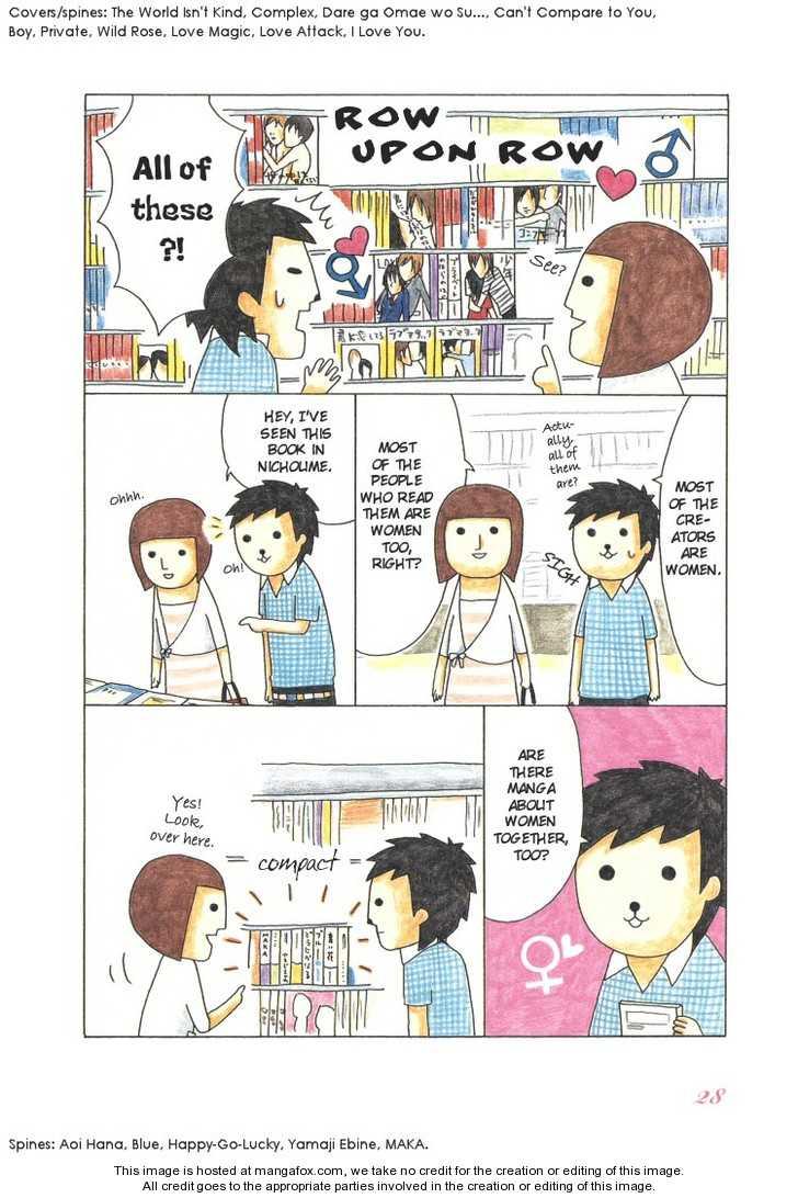 Honey & Honey 20 Page 3