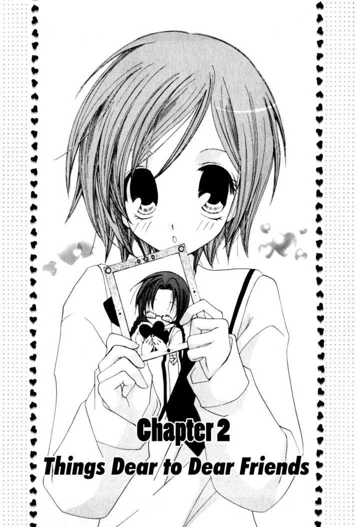 Na*Na*Ki!! 2 Page 1
