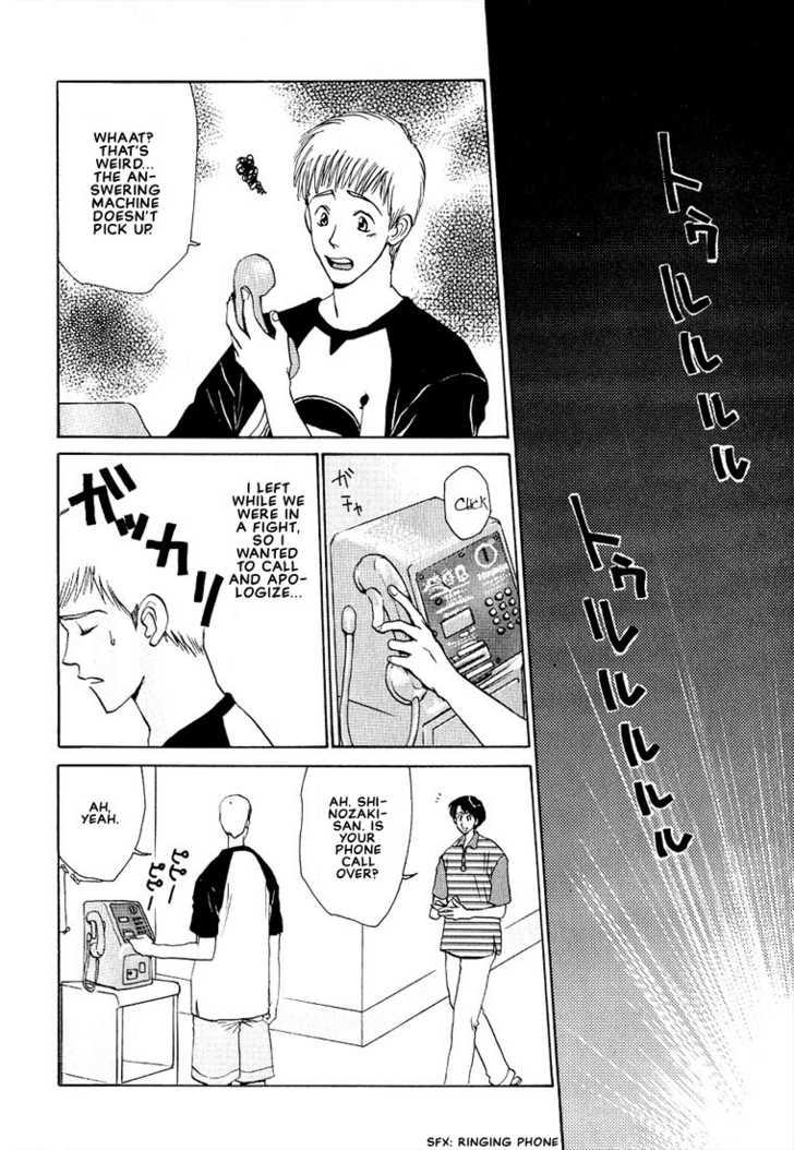 Complex [Yaoi] 5 Page 2