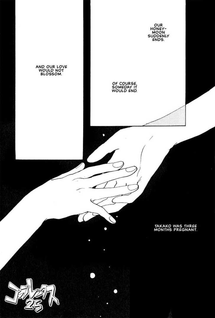 Complex [Yaoi] 6 Page 1